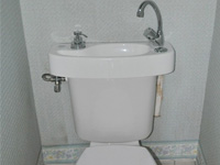 WiCi Concept water saving toilets with adaptable hand wash basin - Mr D (France - 85) - 1 of 2