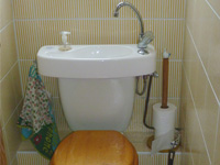 WiCi Concept hand wash basin kit fitting on already installed toilets - Mr T (France - 64)