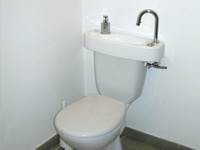 Toilet and WiCi Concept basin combination - Ste R-A (France - 25)
