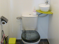 WiCi Mini small space-saving toilet and sink combo WiCi Concept, with wall shelf - Ms N (France - 85) - 1 of 2