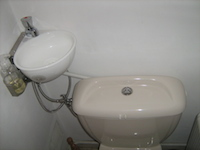 Cheap WiCi Mini toilet unit on wall-shelf - Ms R (Belgium) - 2 of 3
