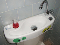 Toilet and basin combo, WiCi Concept - Ms and Ms F (France - 07) - 2 of 2